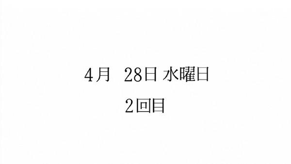 「サクラダリセット」1話 (11)