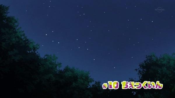 「けものフレンズ2」10話感想 (1)