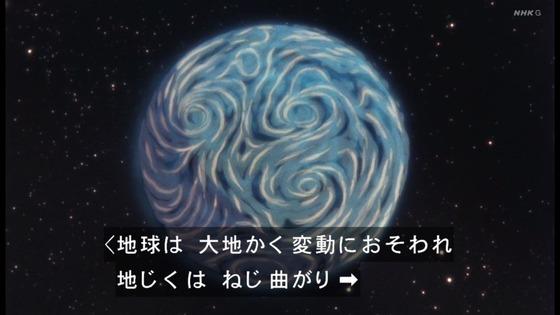 「未来少年コナン」第22話感想 画像  (1)