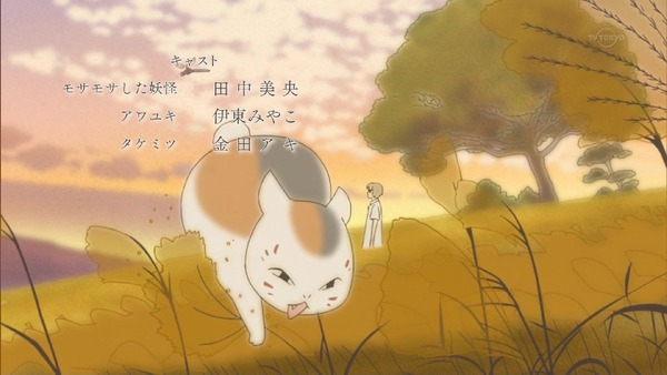 「夏目友人帳 伍」 (42)