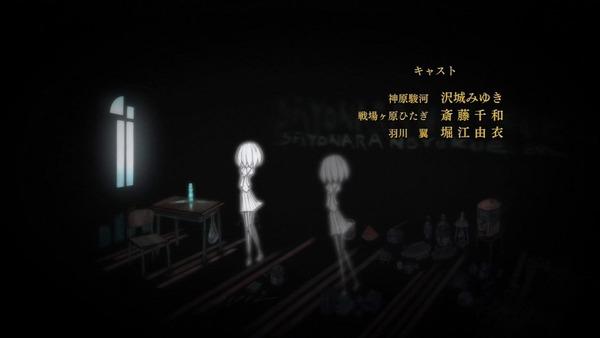 終物語 (58)