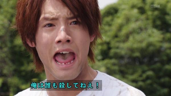 「仮面ライダービルド」1話 (46)