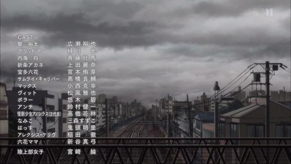 「グリッドマン」12話感想 (94)