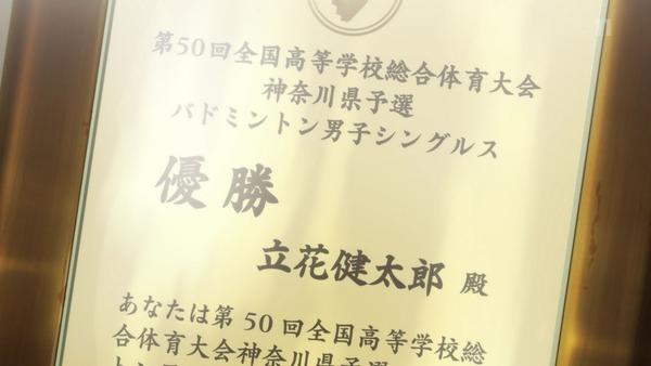「はねバド!」10話感想 (35)