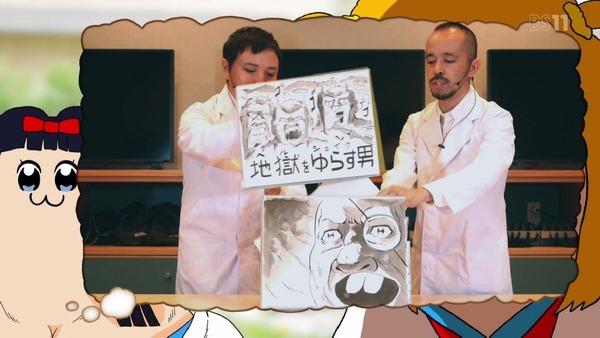 「ポプテピピック」7話 (11)