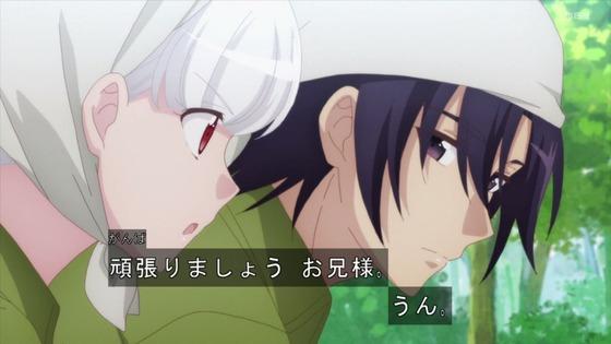 「はめふらX」2期 12話感想 (136)