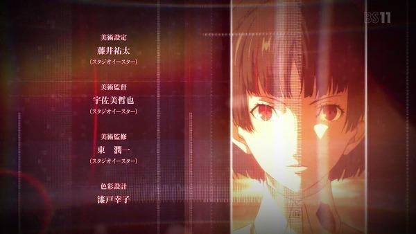 「PERSONA5(ペルソナ5)」14話感想 (12)