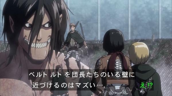 「進撃の巨人」52話感想 (41)