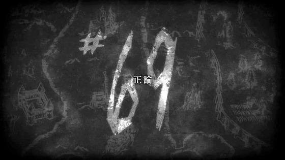 「進撃の巨人」69話(4期 10話)感想 (18)