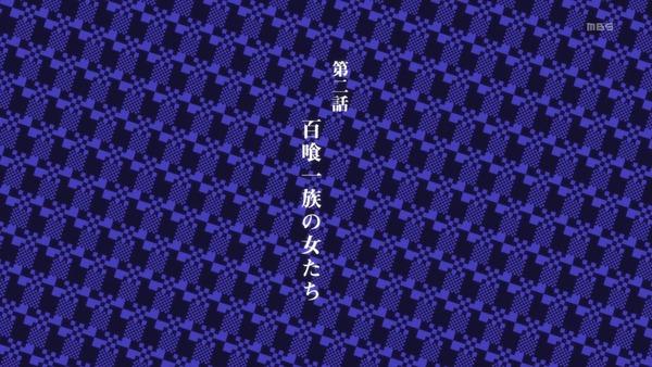 「賭ケグルイ××」2話感想 (3)