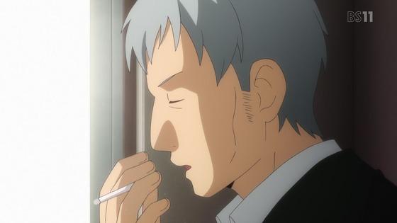 「亜人ちゃんは語りたい」 (44)