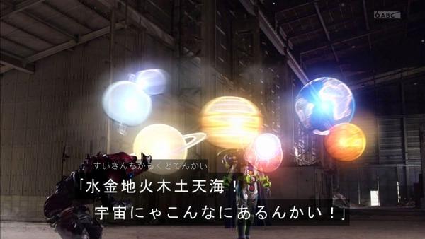 「仮面ライダージオウ」37感想 (39)