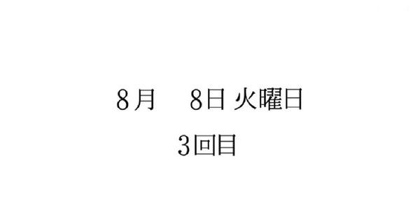 「サクラダリセット」8話 (65)