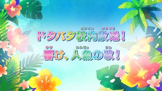 「トロピカル~ジュ!プリキュア」13話感想