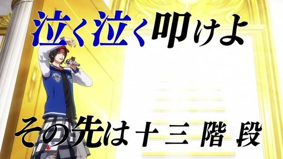 「ヒプノシスマイク」第1話感想 画像 (36)