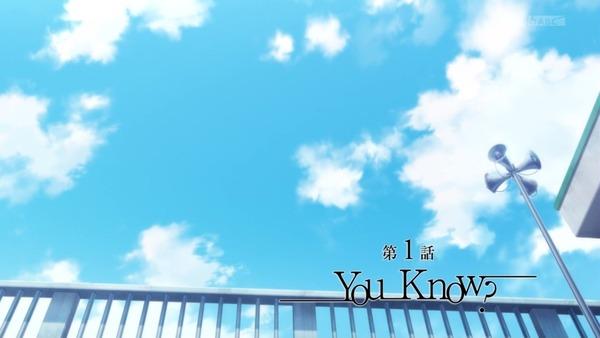 「この世の果てで恋を唄う少女YU-NO」1話感想 (17)