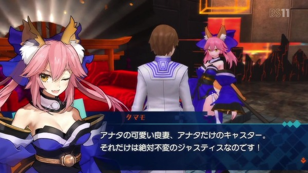 「Fate/Grand Order -First Order-」 (142)