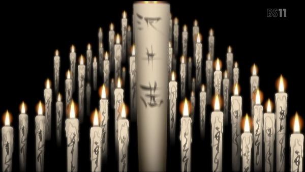 「地獄少女 宵伽」4期 9話(1期 12話) (51)