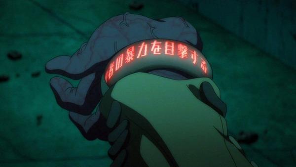「ダンガンロンパ3 未来編」2話 (11)
