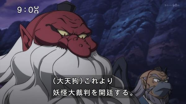 「ゲゲゲの鬼太郎」6期 42話感想  (15)