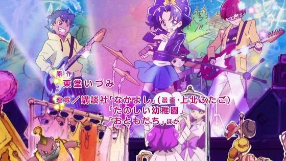 「キラキラ☆プリキュアアラモード」 (16)