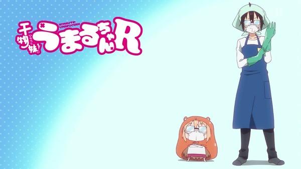 「干物妹!うまるちゃんR」2期 2話 (46)