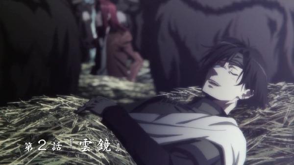「最遊記RELOAD BLAST」2話 (2)
