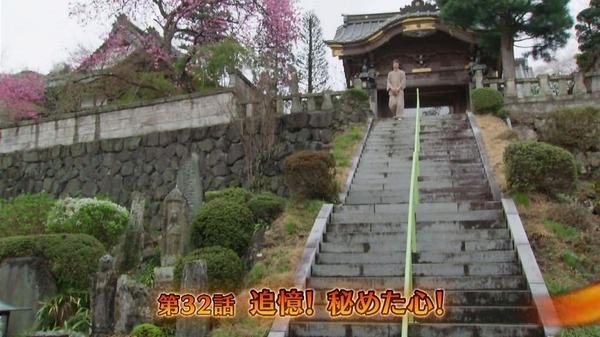 「仮面ライダーゴースト」32話感想 (3)
