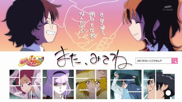 「HUGっと!プリキュア」16話感想 (95)