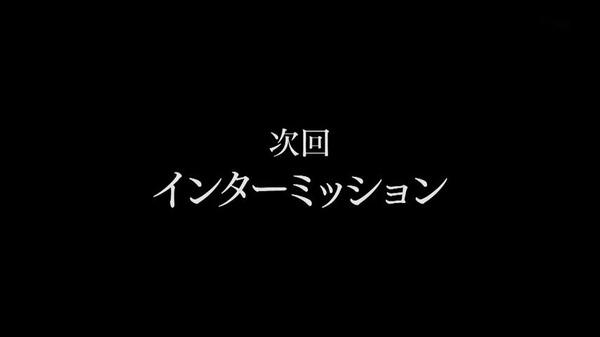 フルメタ4期 4話 (65)
