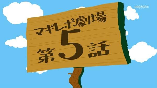 「まどか☆マギカ」5話感想 (39)