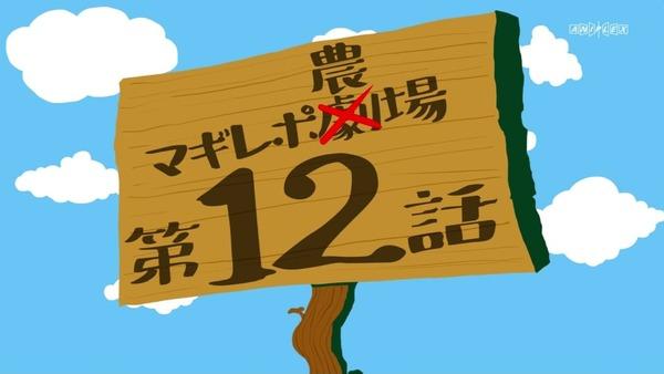 「まどか☆マギカ」12話 最終回感想 (117)