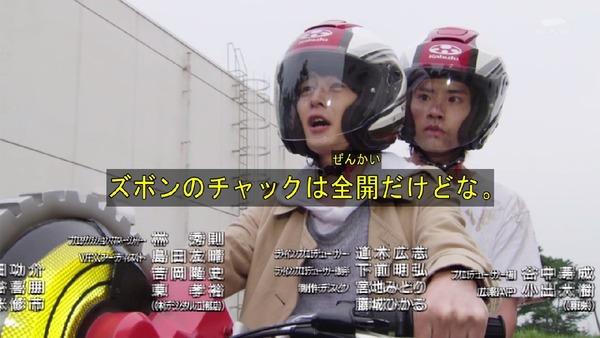 「仮面ライダービルド」1話 (79)