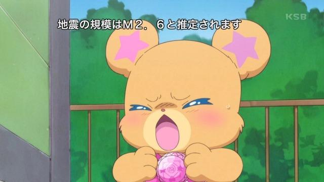 「魔法つかいプリキュア!」第11話感想 (46)