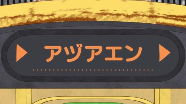「けものフレンズ2」第1話感想 (32)