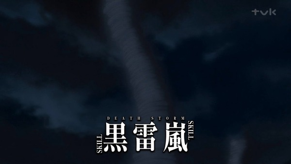 「転生したらスライムだった件」13話感想 (29)