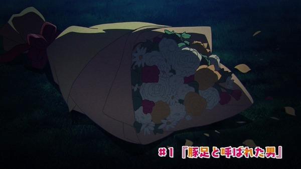 「政宗くんのリベンジ」 (23)