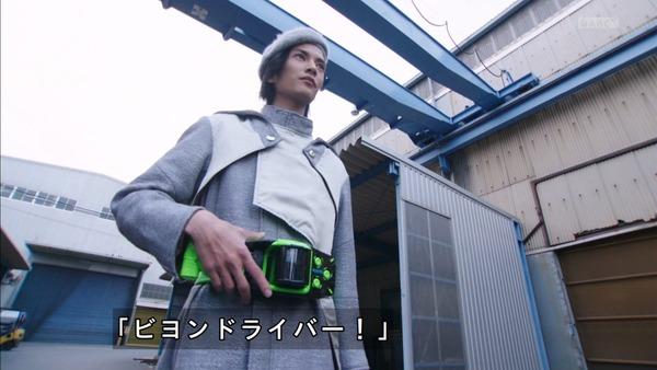 「仮面ライダージオウ」17話感想 (60)