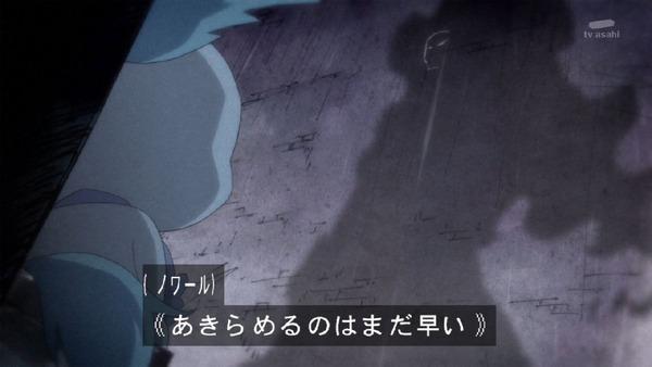 「キラキラ☆プリキュアアラモード」22話 (50)