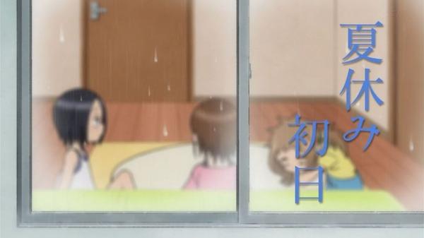 「からかい上手の高木さん」6話 (17)