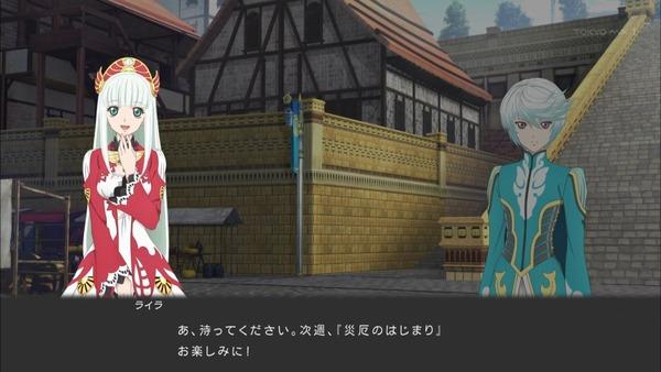 「テイルズ オブ ゼスティリア ザ クロス」5話 (49)