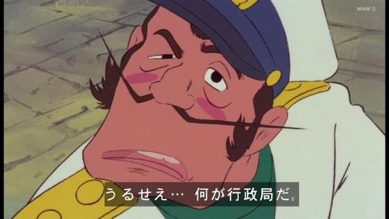 「未来少年コナン」第5話感想 (86)