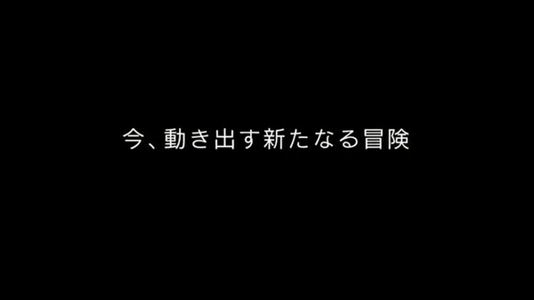 デジモンアドベンチャー tri (3)