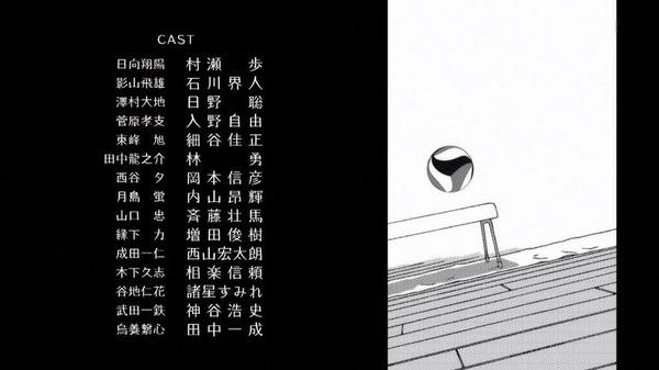 「ハイキュー!! セカンドシーズン」24話 (381)