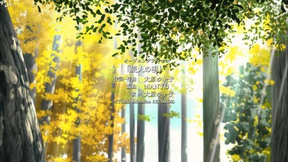「無職転生」3話感想 画像 (4)