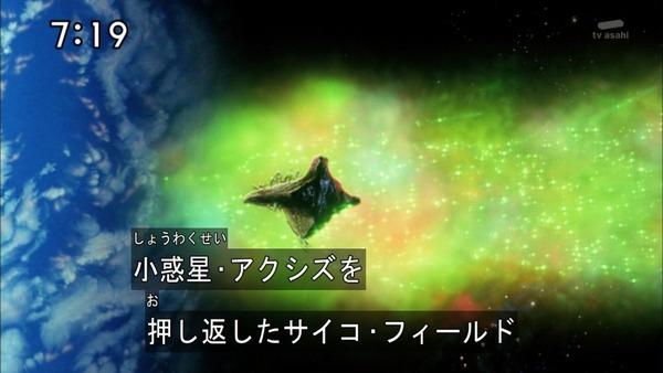 「機動戦士ガンダム UC0096」16話 (26)