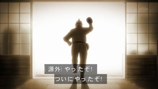 銀魂 (52)