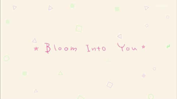 「やがて君になる」2話 感想 (102)