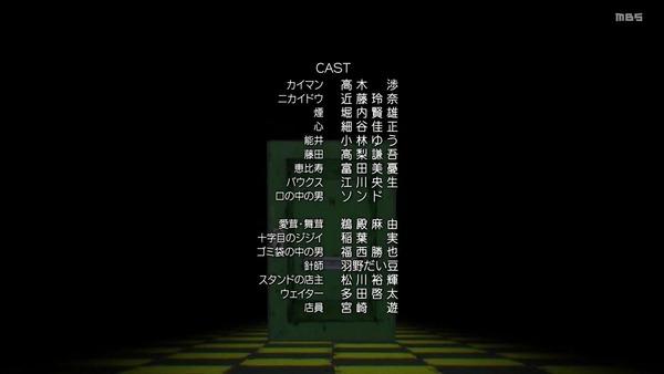 「ドロヘドロ」第2話感想 画像 (55)
