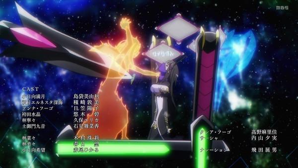 「グランベルム」第7話感想  (108)